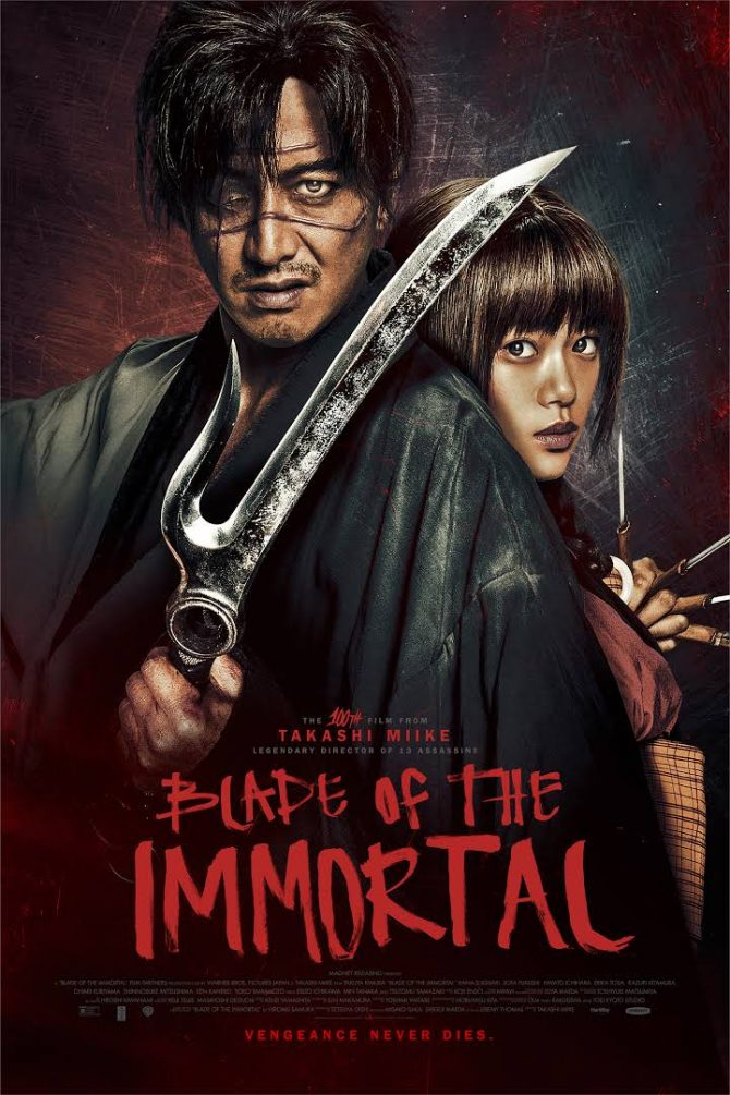 Blade of the inmortal