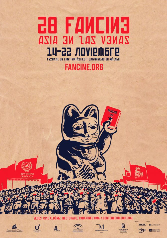 FANCINE PRESENTS THE POSTER FOR ITS 28TH EDITION WITH ASIA AS BACKBONE