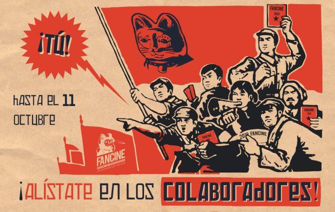 CONVOCATORIA – COLABORADORES FANCINE 2018 (PLAZO CERRADO)