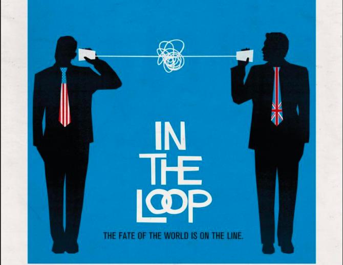 SOLICITUD DE CÓDIGOS PARA EL VISIONADO DE 'IN THE LOOP'