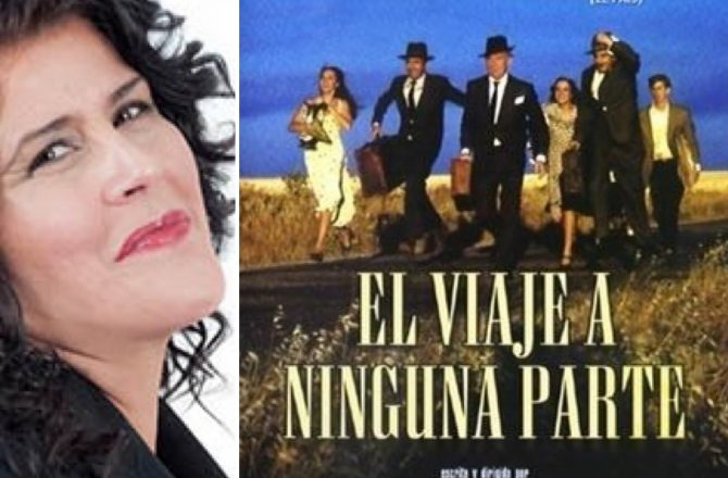 SOLICITUD DE ASISTENCIA A LA ACTIVIDAD CINE EN LA CABEZA: PROYECCIÓN 'EL VIAJE A NINGUNA PARTE' Y COLOQUIO
