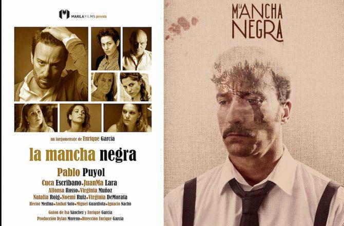 SOLICITUD DE ASISTENCIA A LA ACTIVIDAD CINE EN LA CABEZA: PROYECCIÓN 'LA MANCHA NEGRA' Y COLOQUIO